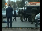 ICTV - надзвичайнi новини. Задержание Анисимова.